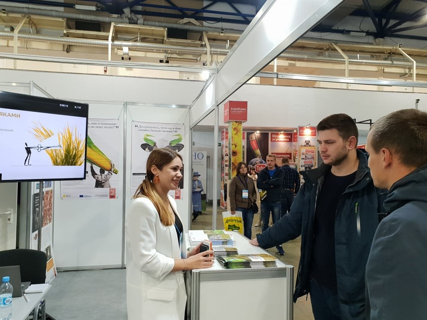 Salon AgroComplex 2019