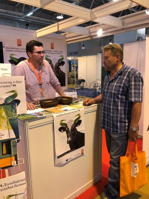 Salon Belagro 2019